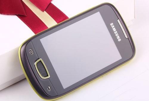 Root Samsung Galaxy Pop i559